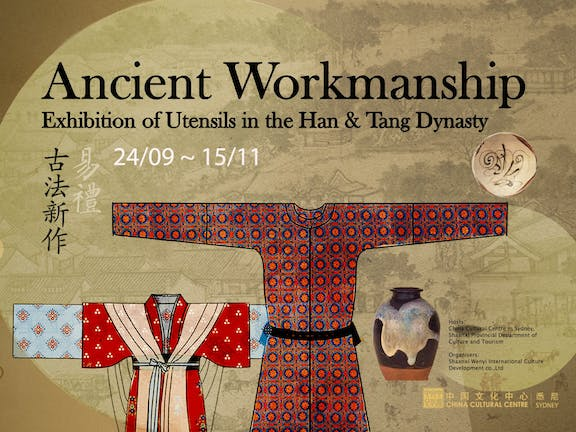 Exhibition of Utensils in the Han and Tang Dynasty