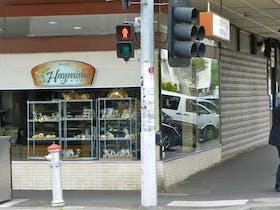 Haymisha Bakery