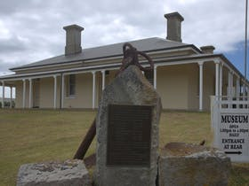 King Island Historical Society Museum