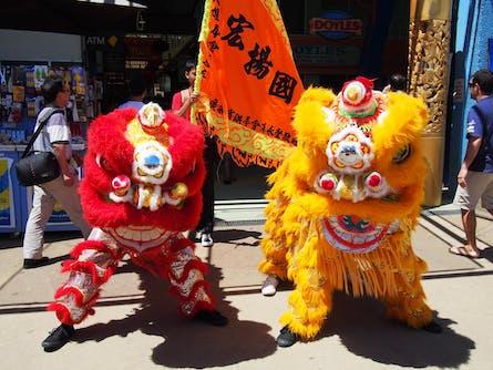Chinese New Year at Sydney Fish Market