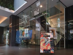 Birrunga Gallery and Dining Entrance